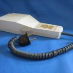 Общий вид аппарата АМТ-01 «Магнитер»