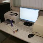 Лаборатория клиники 1